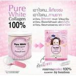 Pure White Collagen 10 ซอง 1900 บาท (เฉลี่ย 190 บ.)