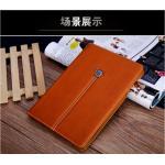 Luxury XUNDO Real Leather Case For iPad mini 1 2 3 สีน้ำตาล