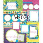 Template photo mix ขนาด 20x24 รหัส M-026