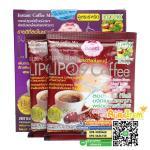 Lipo 9 Coffee 1 กล่อง 90 บาท
