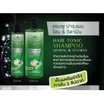 แคทเธอรีนแชมพู ครีมนวด โสม & วิตามิน สูตรเข้มข้น Hair Tonic Shampoo Conditioner Ginseng&vitamins