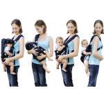 เป้อุ้มเด็ก 6 ท่า Multi-funtion Baby Carrier