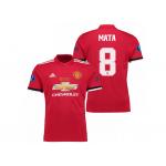 เสื้อแมนเชสเตอร์ ยูไนเต็ด 2017 2018 ทีมเหย้า UEFA Super Cup 2017 รอบสุดท้าย Mata 8 ของแท้