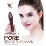 Pore Remodeling Mask ราคาส่ง xxx Y.ur มาร์คลอกสิวเสี้ยน เกาหลี ส่งฟรี