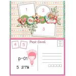 template Post Card รหัส P-01