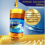 NUBOLIC squalene ราคาส่ง xxx น้ำมันฉลามพรีเมียม จากออสเตรเลีย