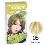 05 GREEN TEA MACARON