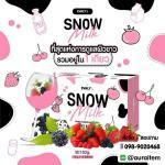 Snow Milk By EVALY's สโนว์มิลค์ นมขาว 1 กล่องๆละ 290 บาท