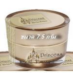 ครีมกันแดดเนื้อใยไหมปริ๊นเซส PRINCESS SUNSCREEN SPF 60++ (7.5 g)