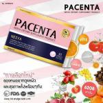 """Pacenta """"Nesya"""" พาเซนต้า เนสญ่า By Skinista 12 กล่อง 4200"""