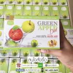 Vivi Green Apple Diet 12 กล่อง 1020 บ. (เฉลี่ย 85 บ.)