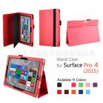 "Folding Folio Leather Cover Case with elastic For Microsoft Surface PRO 4 12.3 "" สีแดง"