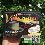 Vitagcino by TK coffee ( กาแฟดำ ทีเค คอฟฟี่ ) 6 กล่อง ๆ ละ 120 บาท