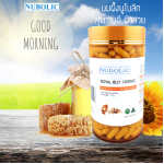 NUBOLIC Royal jelly ราคาส่ง xxx นมผึ้งนูโบลิก 1500mg 10HDA 6% ส่งฟรี EMS