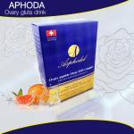 APHODA collagen ราคาส่ง xxx อโฟด้า สเต็มเซลล์ คอลลาเจน ส่งฟรี EMS