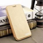 Cadenz Leather Case For OPPO F1s สีทอง