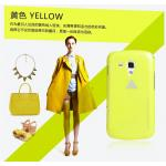 Case ROCK New Nakedshell series for Samsung Galaxy S Duos (Yellow)