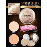SIVANNA แป้งเนื้อละเอียด Silky Smooth ซิวานนา HF689