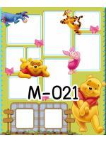 Template photo mix ขนาด 20x24 รหัส M-021