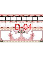 Template photo mix ขนาด 12x18 รหัส D-04