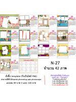 template ปฏิทินตั้งโต๊ะ 2561/2018 -N27
