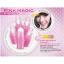 *พร้อมส่ง* Pink Magic Crystal เนื้อลิป 2 ชั้น thumbnail 1