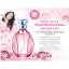 *หมด* Mistine Crystal Romance Perfume Spray น้ำหอมมิสทีน คริสตัล โรแมนซ์ อัญมณีแห่งความหอม thumbnail 2