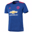 เสื้อแมนเชสเตอร์ ยูไนเต็ดของแท้ ทีมเยือน 2016 2017 Manchester United Away Shirt 2016-17 thumbnail 1