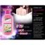 *พร้อมส่ง* Mistine Wan Mahasanae Secret Shower Cream ครีมอาบน้ำว่านมหาเสน่ห์ อาบความหอม มีเสน่ห์ชวนหลงใหล ดั่งต้องมนต์สะกด thumbnail 2