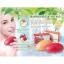 Mistine Natural Herbal Soap สบู่บำรุงผิวผสานสารสกัดธรรมชาติ สูตรทับทิบ และสูตรแครอท 70g thumbnail 1