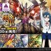 G-CB04 - Clan Booster Unmei no Haguruma 12Pack BOX