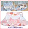 มุ้งเต้นท์กันยุงเด็กอ่อน Baby folding mosquito net tent
