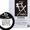 Sante FX NEO วิตามินหยอดตาเซนเต้ สุดฮิตจากญี่ปุ่น (coolness level:5) Refreshing sensation for tired and red eyes มอบความเย็นสดชื่นให้กับดวงตาคุณ ลดตาแดง