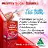 Ausway sugar balance ราคาส่ง xxx ออสเวย์สมดุลน้ำตาลในเลือด ส่งฟรี EMS