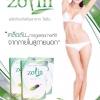 Zolin ลดน้ำหนัก ปลีกส่ง xxx โซลิน อาหารเสริมลดน้ำหนัก ส่งฟรี EMS