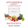 ครีมรกแกะ Iris ราคาส่ง xxx ครีมรกแกะ Iris placenta anti-wrinkle cream ไอริช ออสเตรเลีย ส่งฟรี EMS