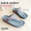 596) รองเท้าสุขภาพงาน สไตล์ฟิบฟลอบ ประดับเพชร