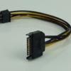 สายแปลง Power Sata to 6Pin VGA