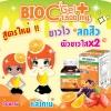 Bio c gel plus ราคาส่ง xxx 1500mg Pizzara vitamin ไบโอซีเจล ไลโคปีน เม็ดซอฟเจล ส่งฟรี EMS