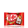 Nestle Kit Kat Big Little