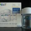 ขวดเก็บน้ำนมเอเว้นท์ Avent (Breast Milk Storage) ราคาถูก มือสอง