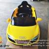 รถเก๋งออดี้2มอเตอร์สีเหลือง