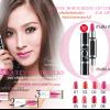 *พร้อมส่ง* Mistine Q Perfect Lip Colors ลิปเบส+ลิปสี ให้ปากสีสวยเรียบเนียน ติดทน 8 เฉดสี