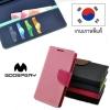 เคส Samsung Galaxy MeGa 6.3 i9200 รุ่น Goospery Mercury งานเกาหลีแท้ 100%