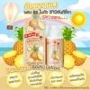 โลชันกันแดดสับปะรด ราคาส่ง xxx Over White Pineapple Body Lotion AHA80 SPF100 PA+++