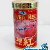 XO REDปลาหมอสี 400g.
