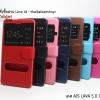 เคส AIS LAVA 5.0 (Iris 800) รุ่น 2 ช่อง รูดรับสาย