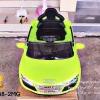 รถเก๋งออดี้2มอเตอร์สีเขียว