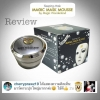 Magic mask mousse ราคาส่ง xxx magic wonderland ส่งฟรี EMS