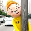 ตุ๊กตามิสเตอร์อุนจิ